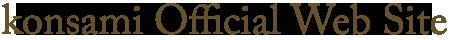 konsami Official Web Site